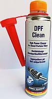 Очистка сажевого фильтра Autoprofi DPF Clean