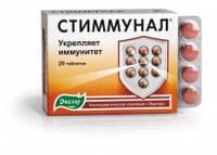 Стиммунал таблетки- Иммуномодулирующее действие (20шт,Эвалар)