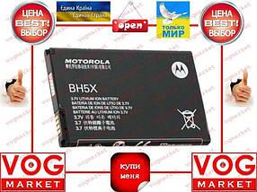 Аккумулятор Motorola BH5X Оригинал