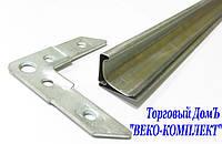 Шинорейка в Украине тип S-20 0.50мм