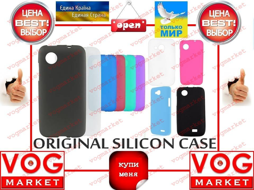 Силикон HTC Desire V/Desire X (T328w/T328e) цвет.