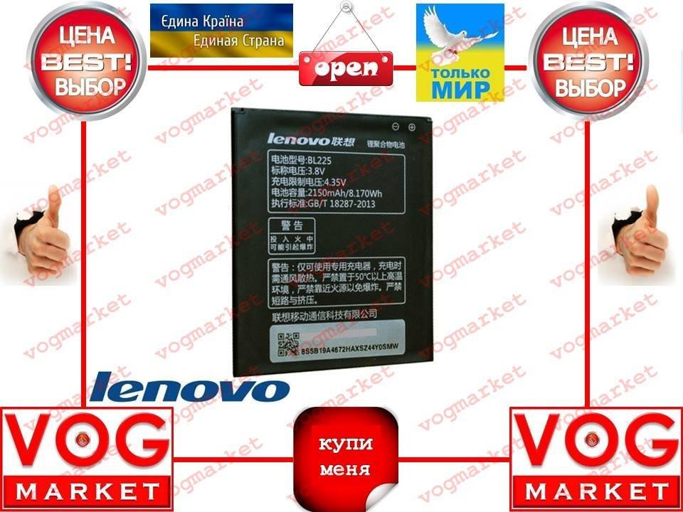 Аккумулятор Lenovo BL225 (S580) Оригинал