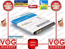 Аккумулятор Craftmann Huawei U8150 Ideos (HB4J1H) 1000mAч, фото 2