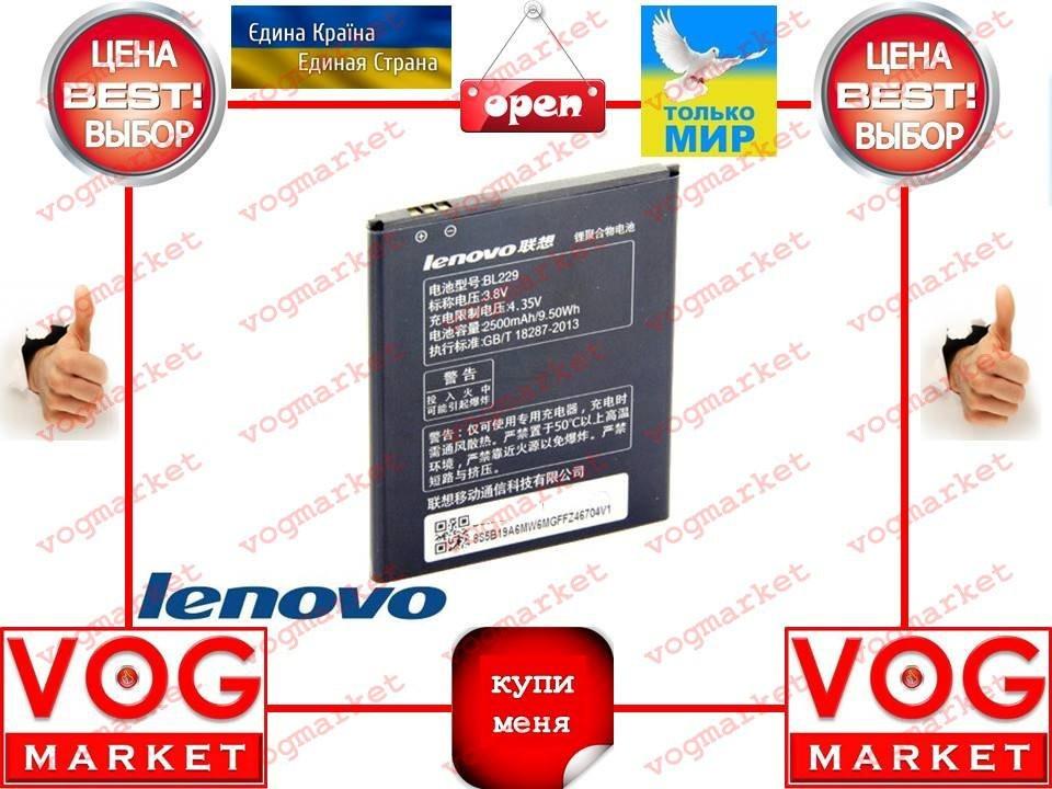 Аккумулятор Lenovo BL229 (A8) Оригинал