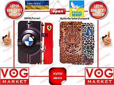 Чехол Sony Xperia E4 фото DC, фото 3