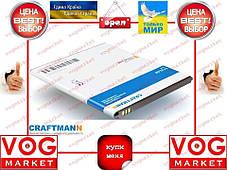 Аккумулятор Craftmann Lenovo S920 (BL208) 2250mAч, фото 2