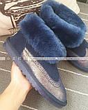 Угги синие с серебром, натуральная овчина, фото 2