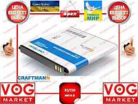 АКБ Craftmann Huawei U8950 Ascend G600 2000mAч