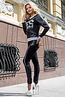 Модный женский свитшот из дайвинга с вставками из тесненной кожи 42-48 размеры
