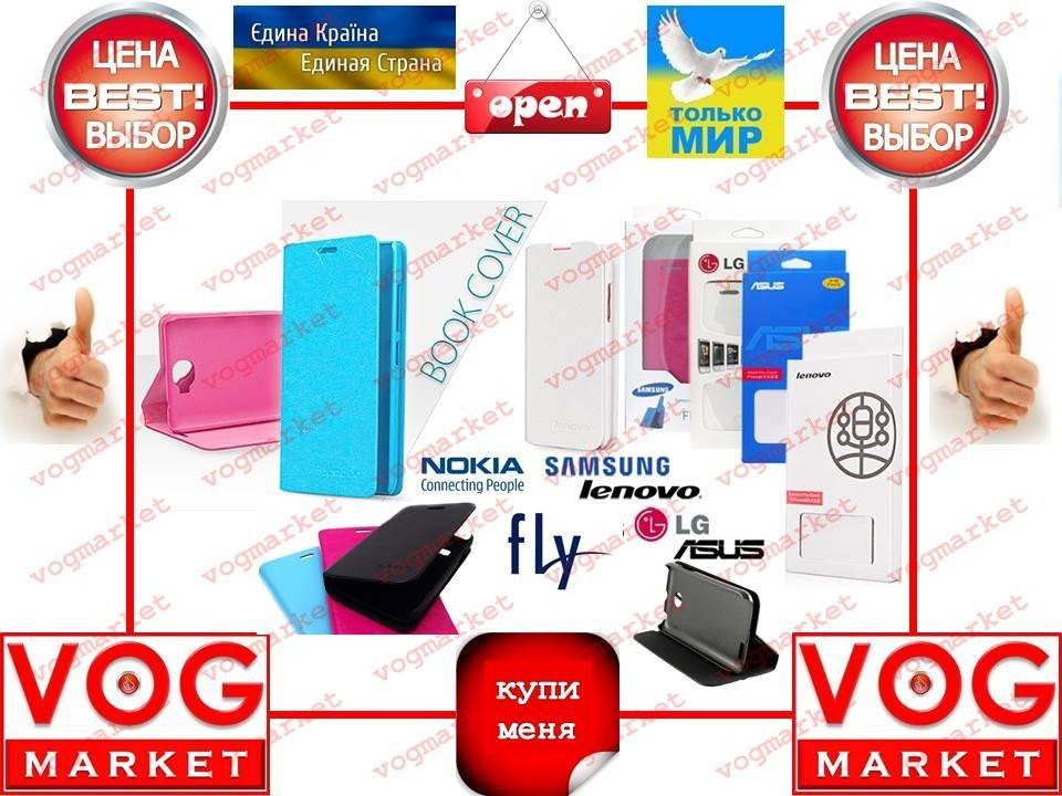 Чехол Lenovo Vibe P1m цветной BC