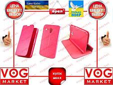 Чехол LG V10/H961S цветной BC, фото 2