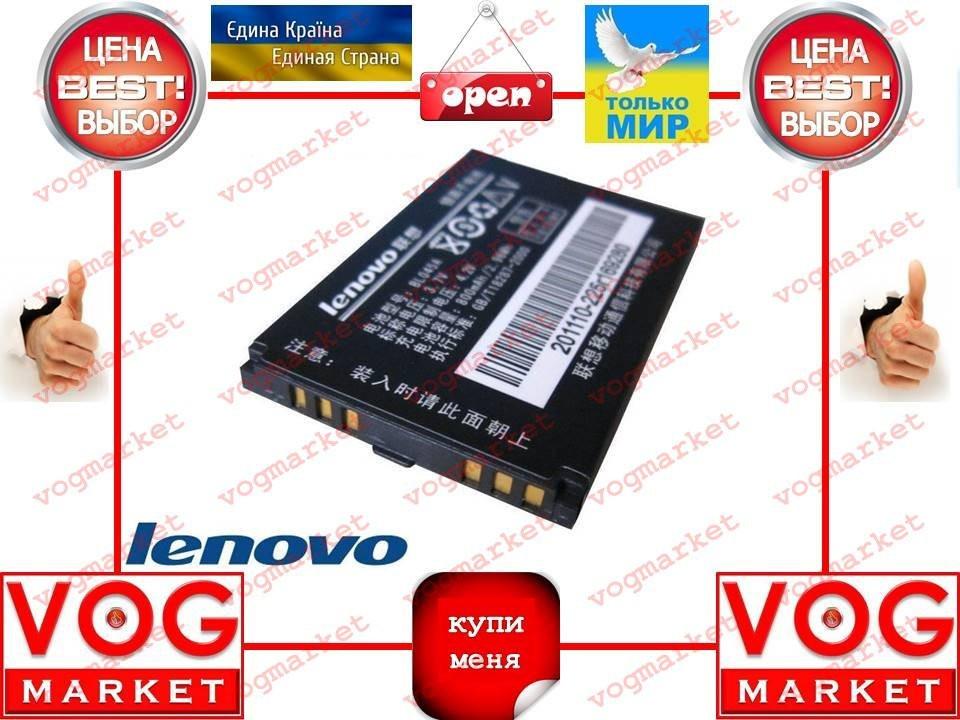 Аккумулятор Lenovo BL045A (E210) Оригинал