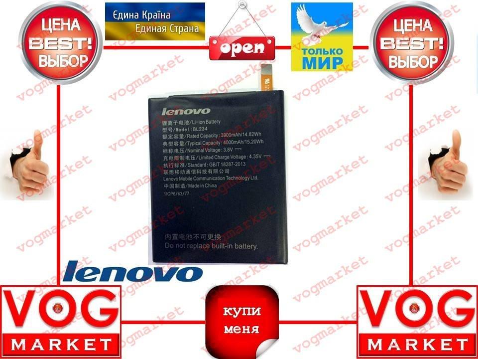 Аккумулятор Lenovo BL234 (A5000) Оригинал