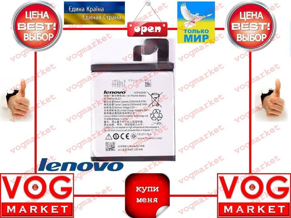 Аккумулятор Lenovo BL231 (S90) Оригинал