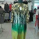 Платье женское теплое с тигровым принтом ,пл 058 размер 46- 54, фото 6