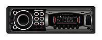 Автомагнитола MP3 Pioneer (Китай) 1168