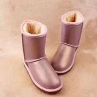 Угги перламутрово-розовые