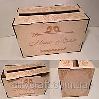 Свадебная коробка для денег, фото 2