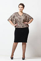 Комбинированное короткое платье с леопардовым верхом