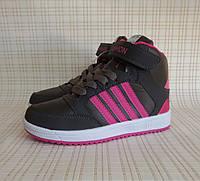 Детские ботинки кеды для девочки подростка, р.32-36