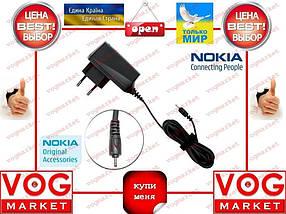 СЗУ Nokia AC-4E(тонкий разъём)!100% Качество!Цена!