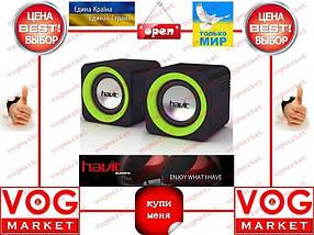 Мультимедийные колонки Havit HV-SK108 2x2,5Вт USB