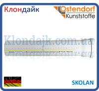 Труба безшумная 70*250 SKOLAN (Ostendorf)