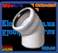 Колено безшумное 125*45 SKOLAN (Ostendorf)