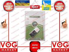 Card Reader SY-T98 Адаптер USB 2.0 / microSD, фото 3