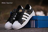 Adidas Superstar женские кроссовки с надписями черные (Реплика ААА+), фото 1