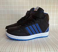 Детские демисезонные ботинки для мальчиков подростков р.34