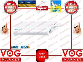 Внешний аккумулятор Craftmann UNI 1250 12500mAh