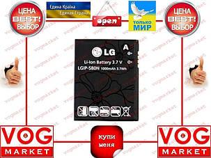 Аккумулятор LG LGIP-580N (GT505)    , фото 2