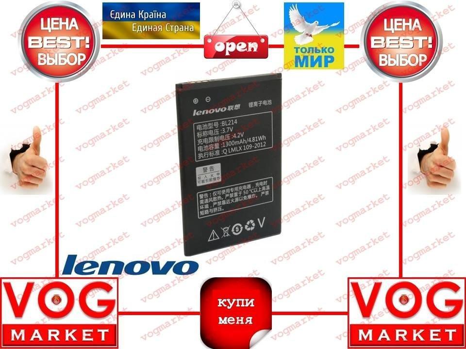 Аккумулятор Lenovo BL214 (A269) Оригинал