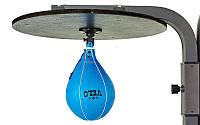 Груша пневматическая Каплевидная подвесная VELO ULI-8005 (верх-кожа, латекс. камера, d-20см, l-30см)