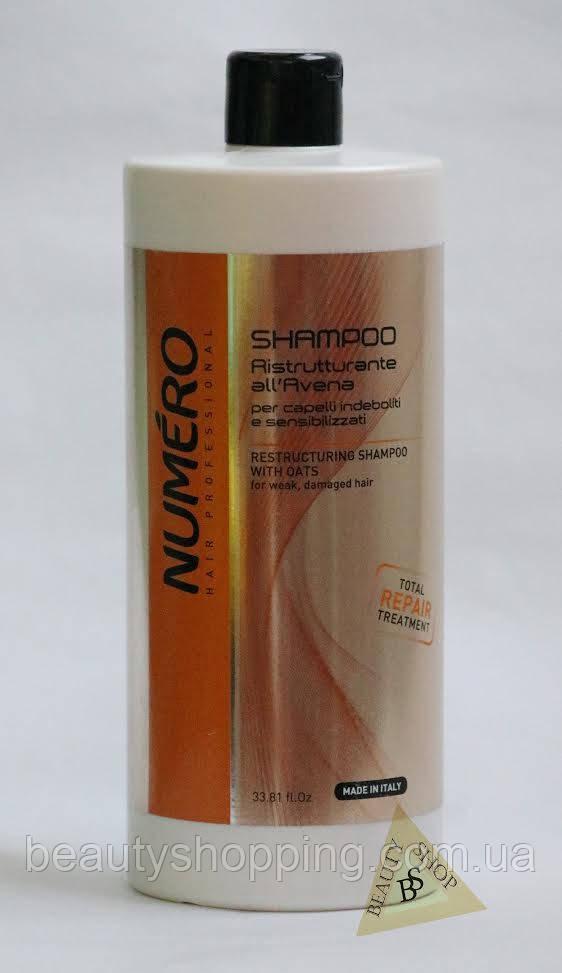 Шампунь для волос Brelil Numero с овсом 1 л
