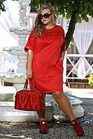 Стильное красное платье больших размеров (рр 48-94), разные цвета