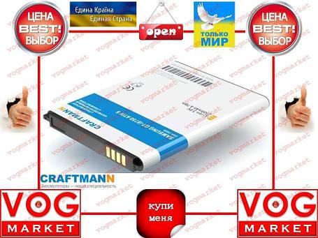 Аккумулятор Craftmann Samsung i8750 2300mAч EB-L1M1NLU, фото 2