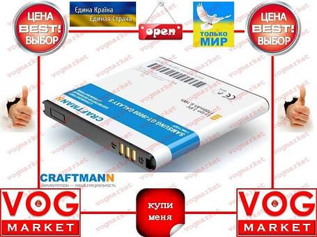 Аккумулятор Craftmann Samsung i9000 1700mAч EB575152VU, фото 2