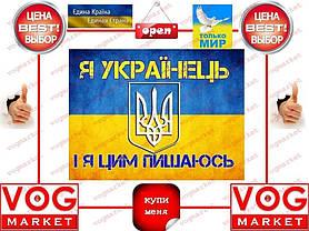 Аккумулятор Nokia BP-5M Оригинал , фото 2