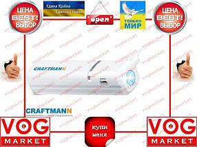 Внешний аккумулятор Craftmann UNI 250 2500mAh