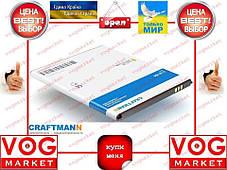 Аккумулятор Craftmann Lenovo A880 (BL219) 2500mAч, фото 2