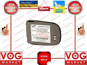 Аккумулятор Samsung BST2948SE (E330)