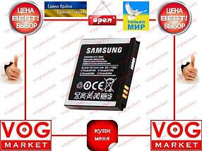 Аккумулятор Samsung EB504239HU (S5200)