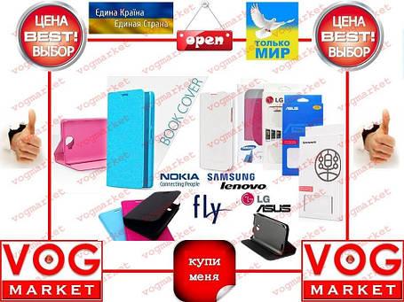 Чехол Nokia X2 New цветной BC, фото 2