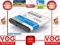 АКБ Craftmann Nokia BL-6P 700mAч