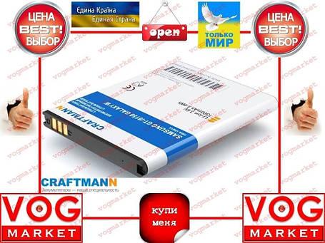 Аккумулятор Craftmann Samsung i8160 1500mAч EB425161LU, фото 2