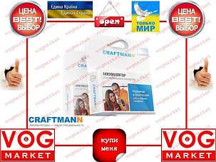 Аккумулятор Craftmann Samsung E700 750mAч BST2058KE, фото 2