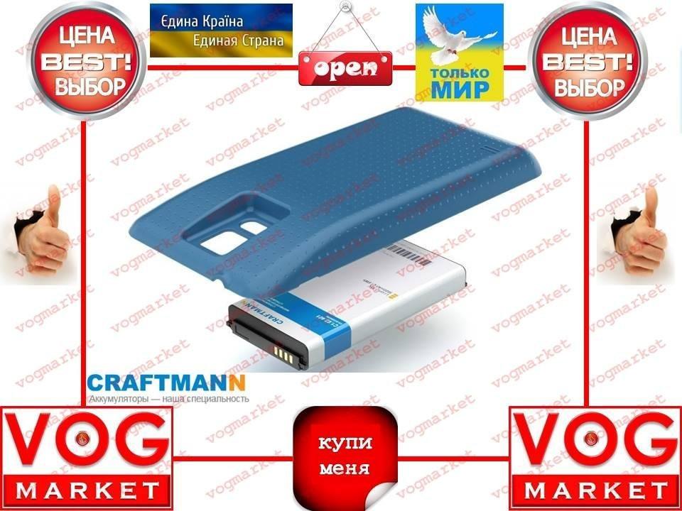 Аккумулятор Craftmann Samsung G900H 5600mAч EB-BG900BBE