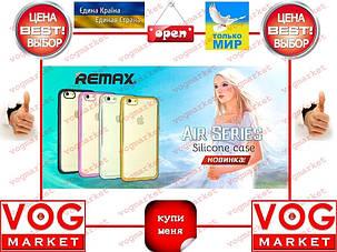 Силикон Samsung I9500 (S4) Remax Air, фото 2